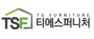 TS퍼니처(TS Furniture)